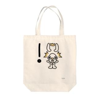 デカ文字わんこ「!」 Tote bags