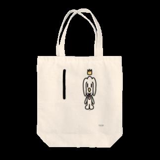 ジージョのデカ文字わんこ「ー」 Tote bags