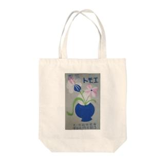 レトロTOKIO 喫茶トモエ Tote bags