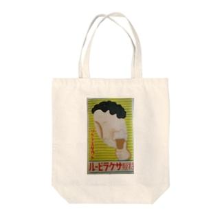レトロTOKIO さくらBEER Tote bags