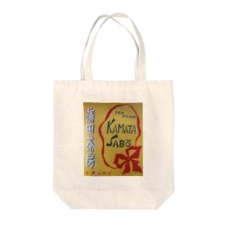レトロTOKIO 蒲田茶房 Tote bags