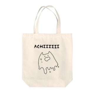 暑がりネッコ Tote bags