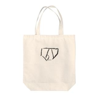 白ブリーフ Tote bags