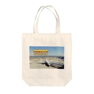 東京都:東京国際空港(羽田空港) Tokyo: Tokyo International Airport ( Haneda Airport ) Tote bags