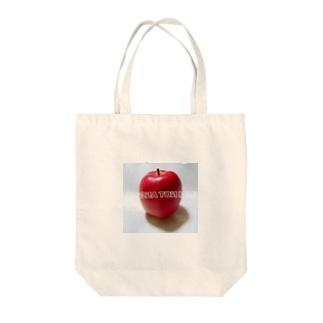 怒りまたは恥じらい。あるいは嫉妬。 Tote bags