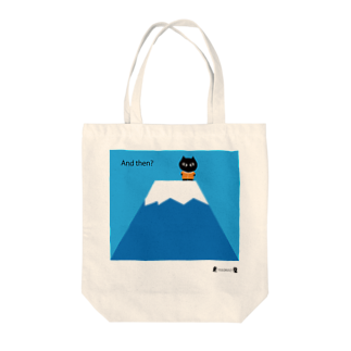 KULOKULOのAnd then ?_Tote Bag Tote bags