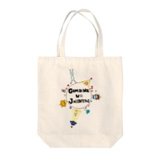 GOMIDAME Tote bags