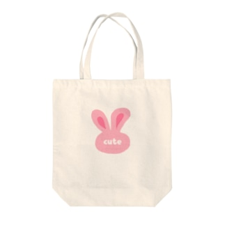 cuteウサギ Tote bags