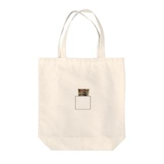 ヘソクリみっけ Tote bags