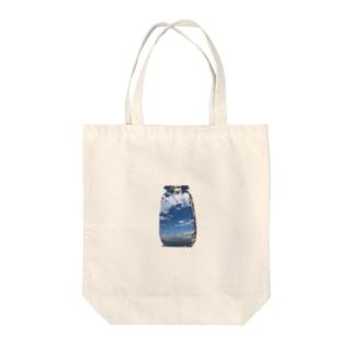 瓶詰めの空 Tote bags