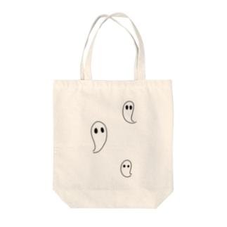 オバケちゃん Tote bags