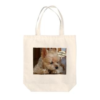 誰か かまって♡ Tote bags