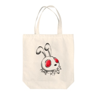 Ring Tote bags