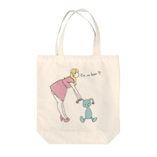 Can you hear? Tote bags