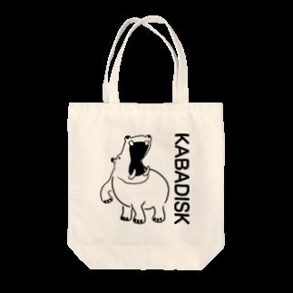 kabawoのKABADISK Tote bags