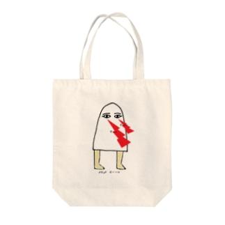 メジェド様のレッドビーーム Tote bags