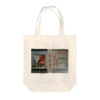 レトロTOKIO 茶房 サラデスペラ Tote bags