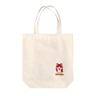 [フルーツ猫シリーズ]いちご猫のフラガリア・背景なしver. Tote bags