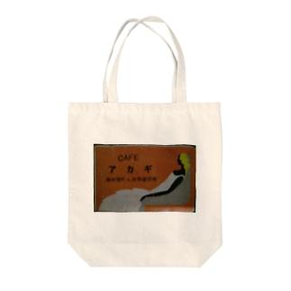 レトロTOKIO CAFEアカギ Tote bags