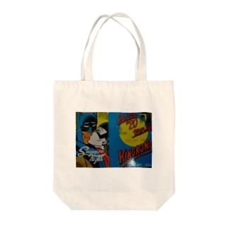 レトロTOKIO ディスコ Tote bags