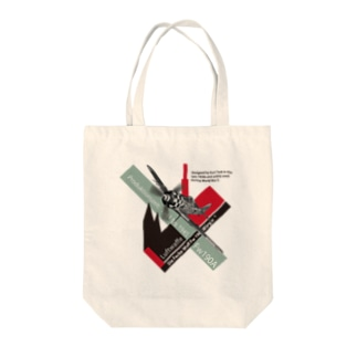 Fw190 Tote bags