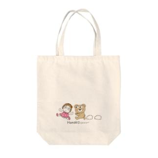 テケテケ。(色変更可能) Tote bags