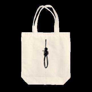 一藤 二鷹のKnot Tote bags