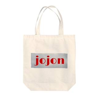 jojon Tote bags