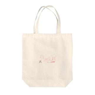 犬の散歩 Tote bags