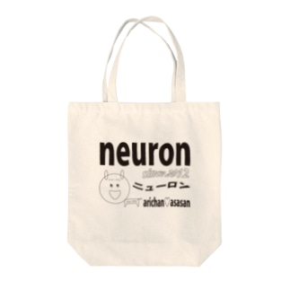 neuron公式(黒文字) Tote bags