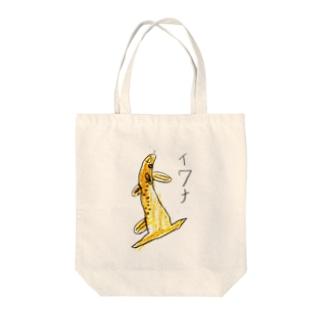 イワナ Tote bags