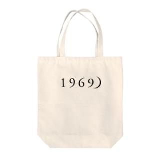 1969年7月20日 月面着陸 Tote bags