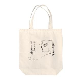 勝利の女神 Tote bags