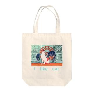 I like cat  〜猫愛好家宣言〜 Tote bags