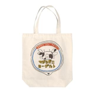 マダラガニヨーグルト Tote bags