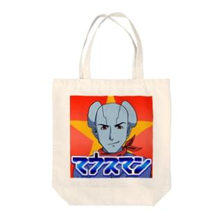 マウスマンメインビジュアル Tote bags