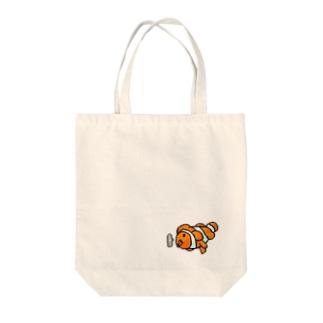 やる気のないクマノミ Tote bags