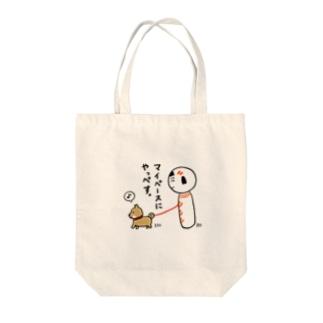 仙台弁こけし(マイペースにやっぺす) Tote bags