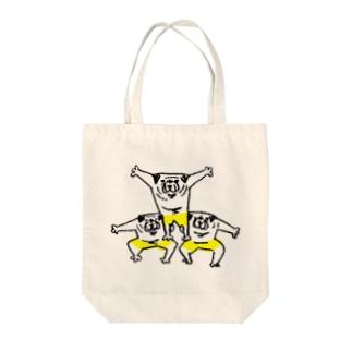 ぱぐぱぐ組体操(プログラムNo.2サボテン改) Tote bags