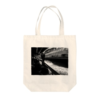 Speed Tote bags