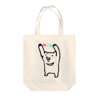 ツキノワグマ2 Tote bags