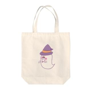 おばけさん Tote bags