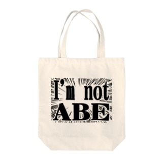 I'm not ABE Tote bags