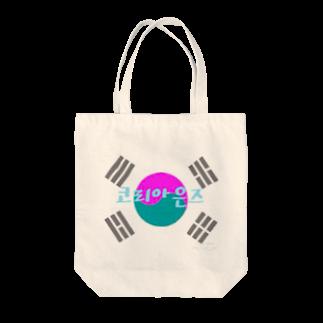 ヤマズィの購入禁止 Tote bags