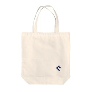 ぐっトート Tote bags