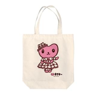 ロリィタ オクマー Tote bags
