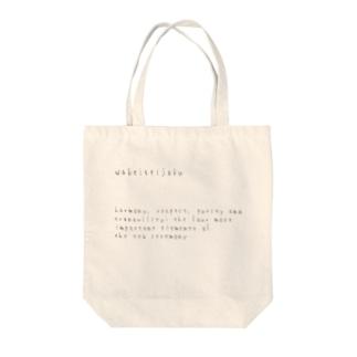 wakeiseijaku Tote bags