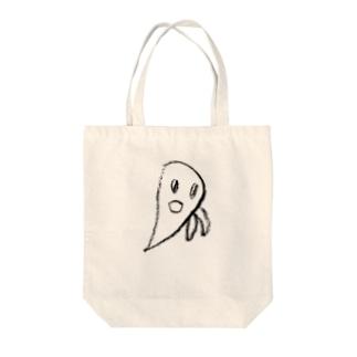 オバケのばけポン1(はれうさぎうさ) Tote bags