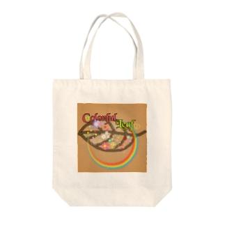 カラフルLeaf Tote bags