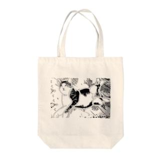 My husky Tote bags